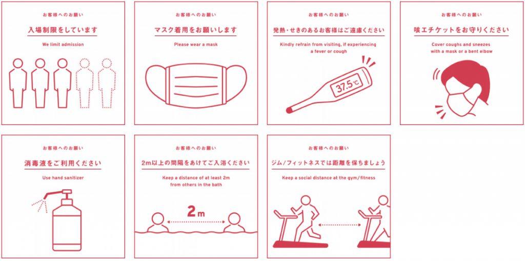 市 コロナ ウイルス 三田 三田市での新型コロナウイルスワクチン接種の話とか【随時更新】
